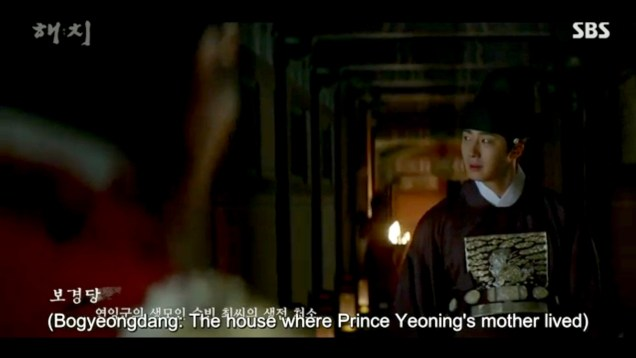 2019 2 11 Jung Il-woo in Haechi Episode 2 (3-4) 71