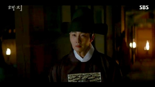 2019 2 11 Jung Il-woo in Haechi Episode 2 (3-4) 73