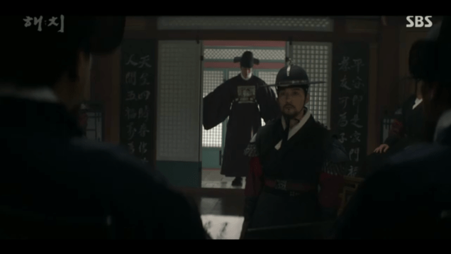 2019 2 11 Jung Il-woo in Haechi Episode 2 (3-4) 90