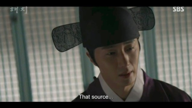 2019 2 11 Jung Il-woo in Haechi Episode 2 (3-4) 91