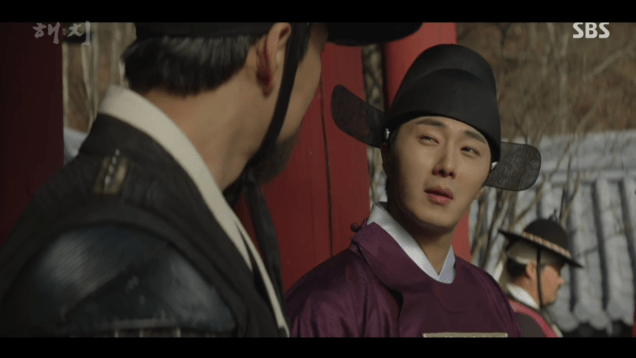2019 2 18 Jung Il-woo in Haechi Episode 3 (5,6) 14
