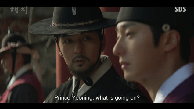 2019 2 18 Jung Il-woo in Haechi Episode 3 (5,6) 17