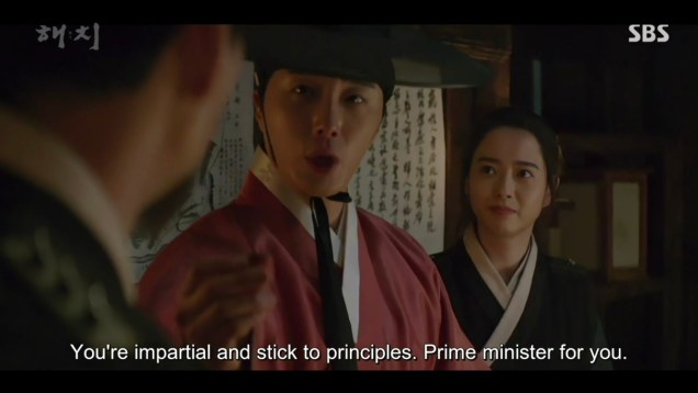2019 2 18 Jung Il-woo in Haechi Episode 3 (5,6) 24