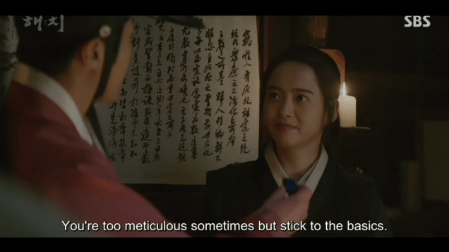 2019 2 18 Jung Il-woo in Haechi Episode 3 (5,6) 25