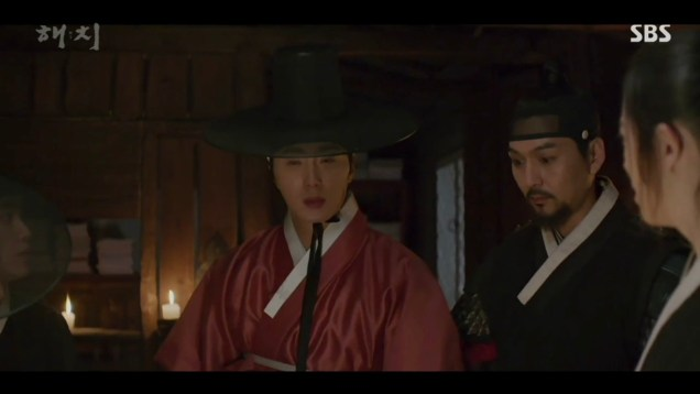 2019 2 18 Jung Il-woo in Haechi Episode 3 (5,6) 34