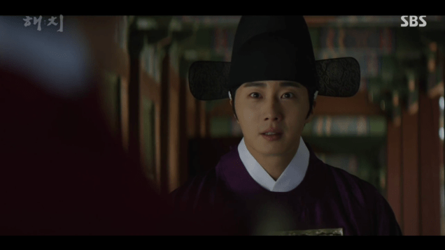 2019 2 18 Jung Il-woo in Haechi Episode 3 (5,6) 4