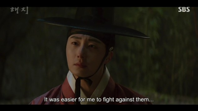 2019 2 18 Jung Il-woo in Haechi Episode 3 (5,6) 40