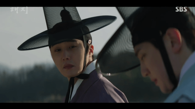 2019 2 18 Jung Il-woo in Haechi Episode 3 (5,6) 49