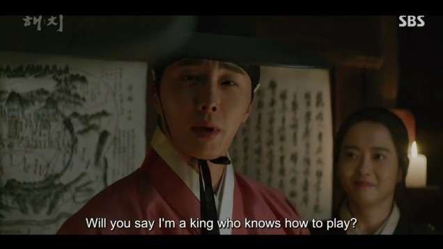 2019 2 18 Jung Il-woo in Haechi Episode 3 (5,6) 53