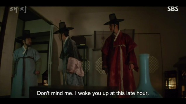 2019 2 18 Jung Il-woo in Haechi Episode 3 (5,6) 56