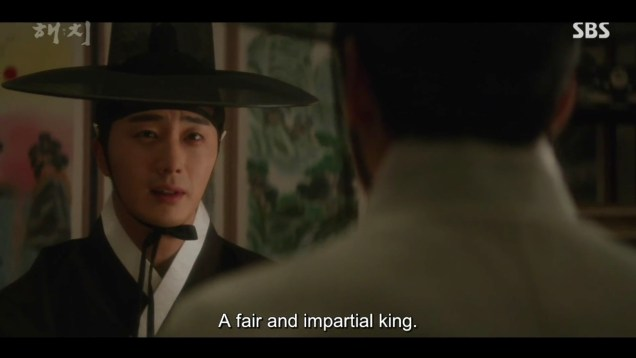 2019 2 18 Jung Il-woo in Haechi Episode 3 (5,6) 58