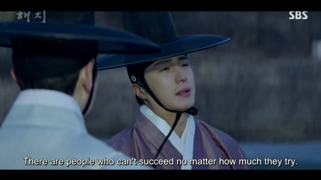 2019 2 18 Jung Il-woo in Haechi Episode 3 (5,6) 62
