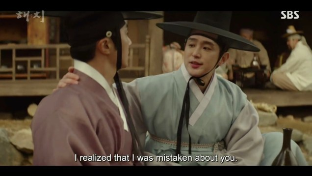 2019 2 18 Jung Il-woo in Haechi Episode 3 (5,6) 68