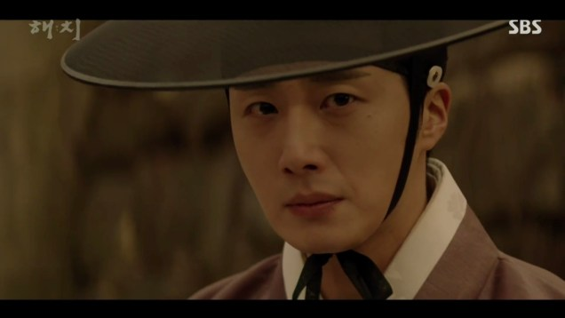 2019 2 18 Jung Il-woo in Haechi Episode 3 (5,6) 79