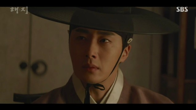 2019 2 18 Jung Il-woo in Haechi Episode 3 (5,6) 88