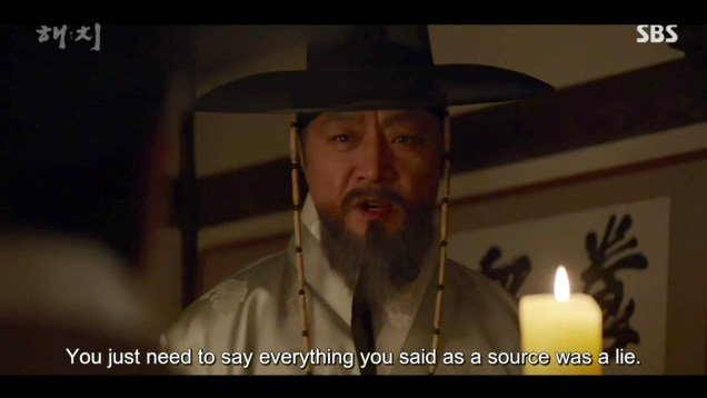 2019 2 18 Jung Il-woo in Haechi Episode 3 (5,6) 89