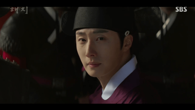 2019 2 18 Jung Il-woo in Haechi Episode 3 (5,6) 9