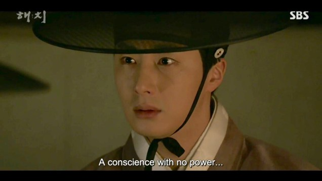 2019 2 18 Jung Il-woo in Haechi Episode 4 (7,8) Cr. SBS. Screen Captures by Fan 13. 15