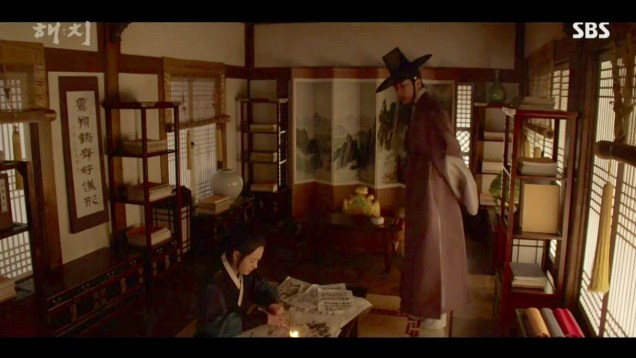 2019 2 18 Jung Il-woo in Haechi Episode 4 (7,8) Cr. SBS. Screen Captures by Fan 13. 47