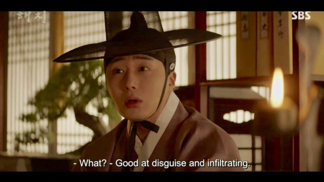 2019 2 18 Jung Il-woo in Haechi Episode 4 (7,8) Cr. SBS. Screen Captures by Fan 13. 49