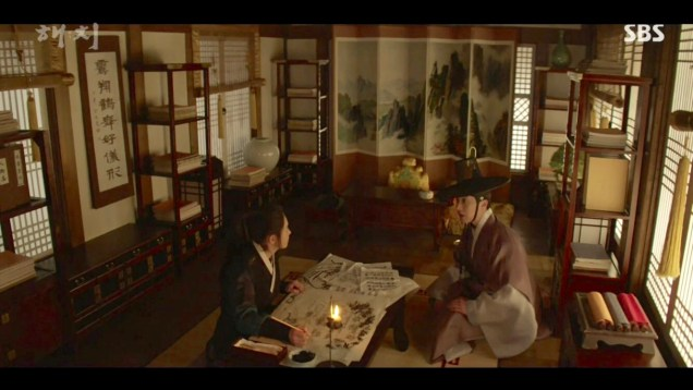 2019 2 18 Jung Il-woo in Haechi Episode 4 (7,8) Cr. SBS. Screen Captures by Fan 13. 51