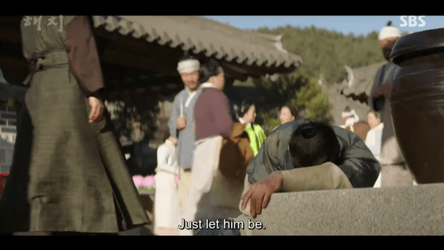 2019 2 25 Jung Il-woo in Haechi Episode 5 (9,10) 10