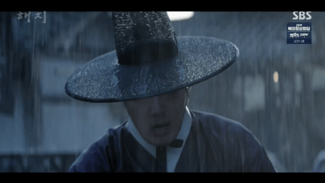 2019 2 25 Jung Il-woo in Haechi Episode 5 (9,10) 15