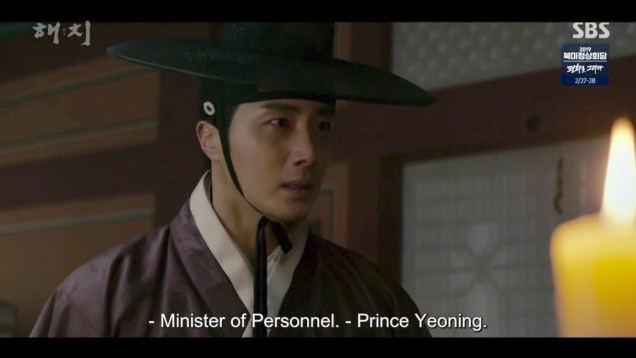 2019 2 25 Jung Il-woo in Haechi Episode 5 (9,10) 18