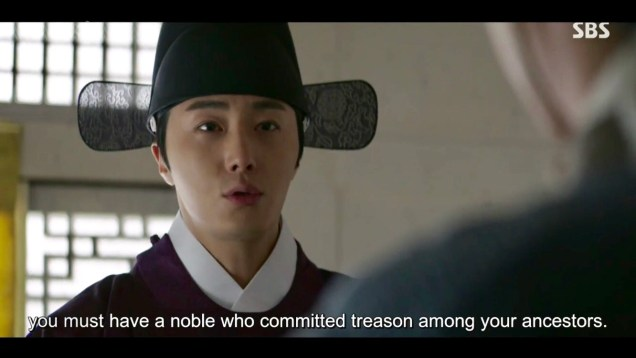 2019 2 25 Jung Il-woo in Haechi Episode 5 (9,10) 38