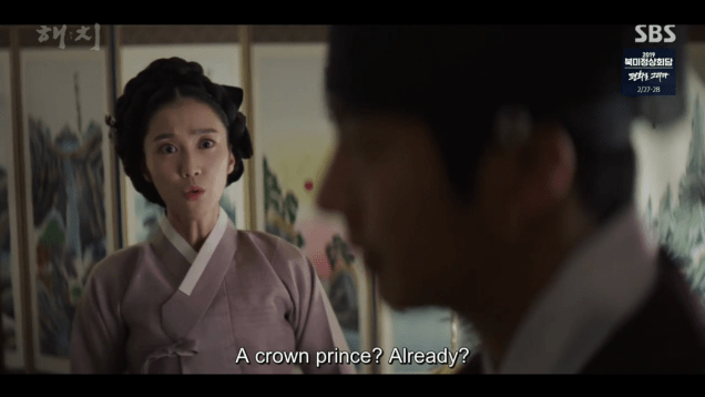 2019 2 25 Jung Il-woo in Haechi Episode 5 (9,10) 43