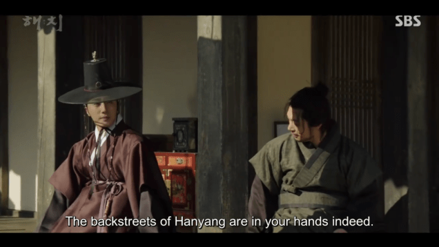 2019 2 25 Jung Il-woo in Haechi Episode 5 (9,10) 54