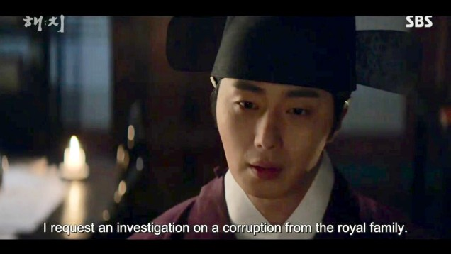 2019 2 25 Jung Il-woo in Haechi Episode 5 (9,10) 63