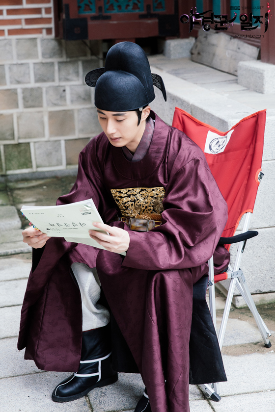 Jung II-woo in The Night Watchman's Journal Ep 5 BTS       1.jpg