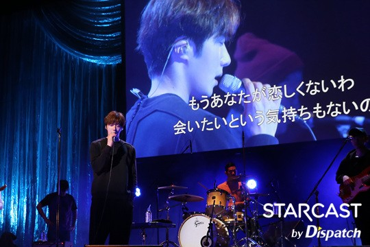 2016 Jung Il-woo in his 10th Thank You Fan Meeting in Japan. Cr. Starcast 16.jpg