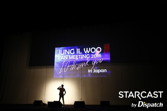 2016 Jung Il-woo in his 10th Thank You Fan Meeting in Japan. Cr. Starcast 28.jpg