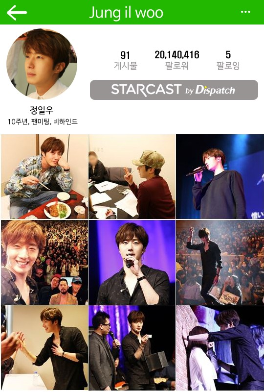 2016 Jung Il-woo in his 10th Thank You Fan Meeting in Japan. Cr. Starcast 4.jpg