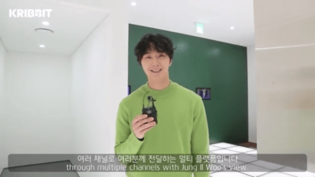 2019 2 18 Jung Il-woo in Kribbit Behind the Scenes Main Video, Screen Captures by Fan 13. Cr.Kribbit 18