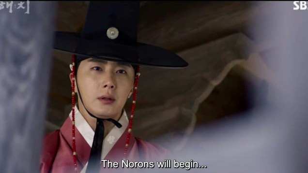 2019 2 26 Jung Il-woo in Haechi Episode 6 (11,12) Cr. SBS Screen Captures by Fan13. 110