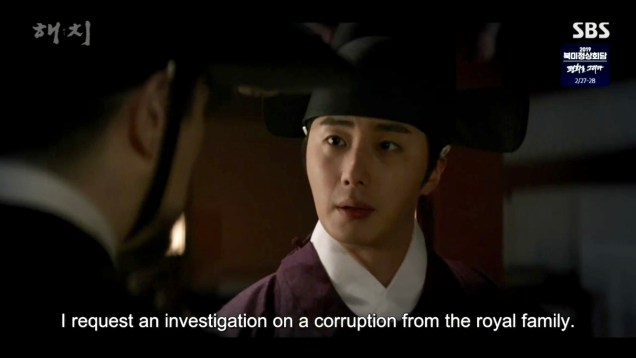 2019 2 26 Jung Il-woo in Haechi Episode 6 (11,12) Cr. SBS Screen Captures by Fan13. 12
