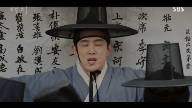 2019 2 26 Jung Il-woo in Haechi Episode 6 (11,12) Cr. SBS Screen Captures by Fan13. 13