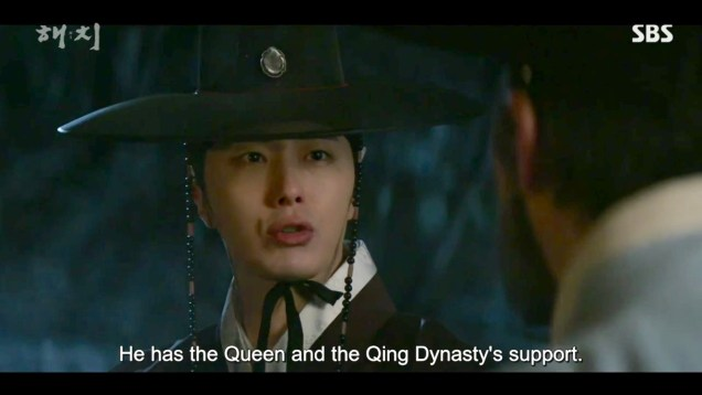2019 2 26 Jung Il-woo in Haechi Episode 6 (11,12) Cr. SBS Screen Captures by Fan13. 34