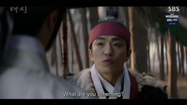 2019 2 26 Jung Il-woo in Haechi Episode 6 (11,12) Cr. SBS Screen Captures by Fan13. 52