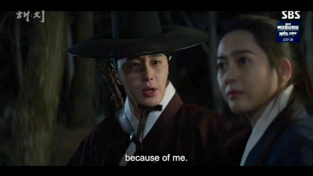 2019 2 26 Jung Il-woo in Haechi Episode 6 (11,12) Cr. SBS Screen Captures by Fan13. 76
