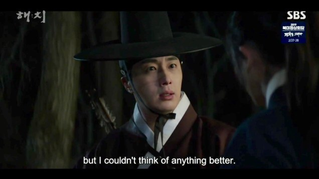 2019 2 26 Jung Il-woo in Haechi Episode 6 (11,12) Cr. SBS Screen Captures by Fan13. 77