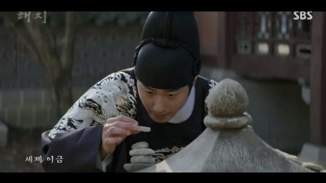 2019 3 11 Jung Il-woo in Haechi Episode 9. 1