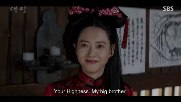 2019 3 11 Jung Il-woo in Haechi Episode 9. 65