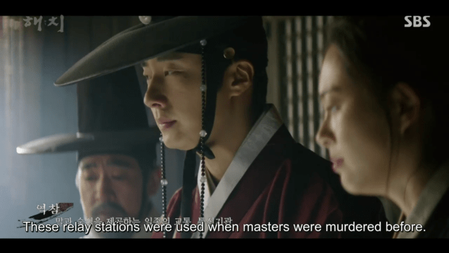 2019 3 12 Jung Il-woo in Haechi Episode 10. 47