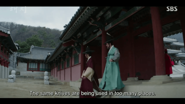 2019 3 12 Jung Il-woo in Haechi Episode 10. 56