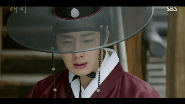 2019 3 12 Jung Il-woo in Haechi Episode 10. 58