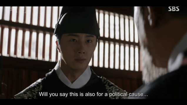 2019 3 18. Jung Il-woo in Haechi Episode 11. Cr. SBS 1